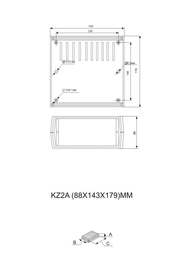 Пластиковый корпус KZ-2A (89x149x178)