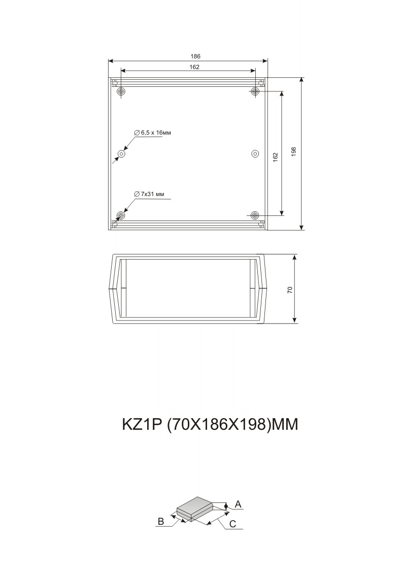 Пластиковый корпус KZ-1P (70x188x196)