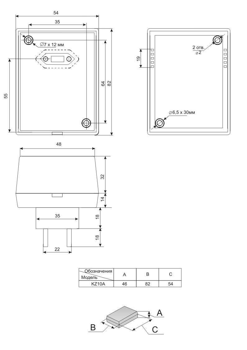 Пластиковый корпус серии KZ 10A 46x54x81