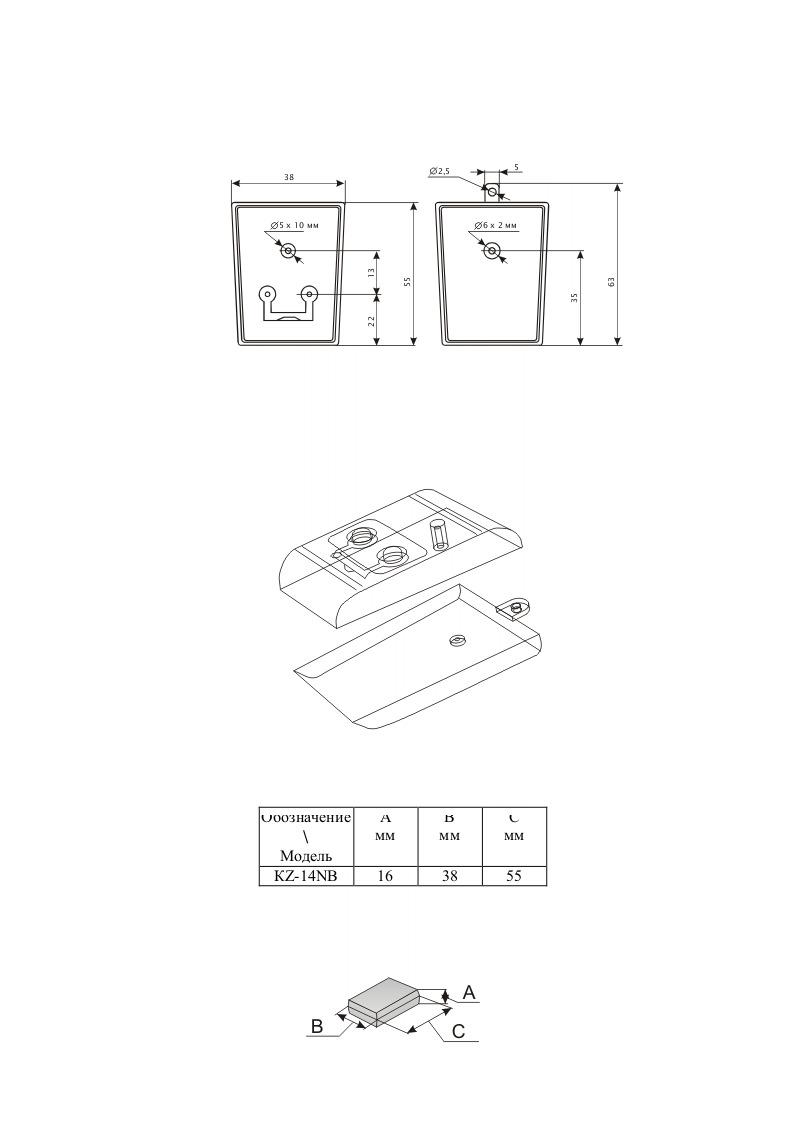 Пластиковый корпус серии KZ 14NB 17х38х56
