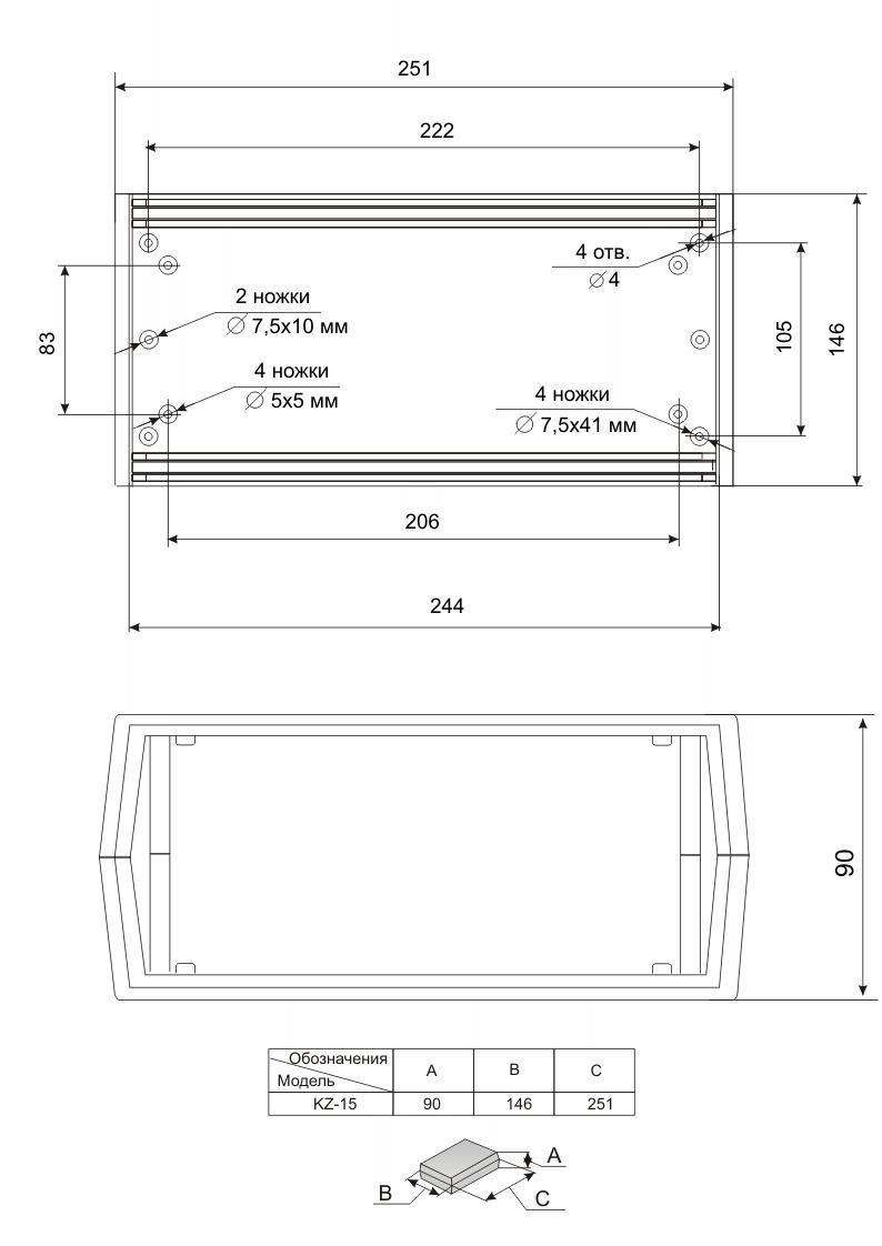Пластиковый корпус серии KZ 15 90x250x148