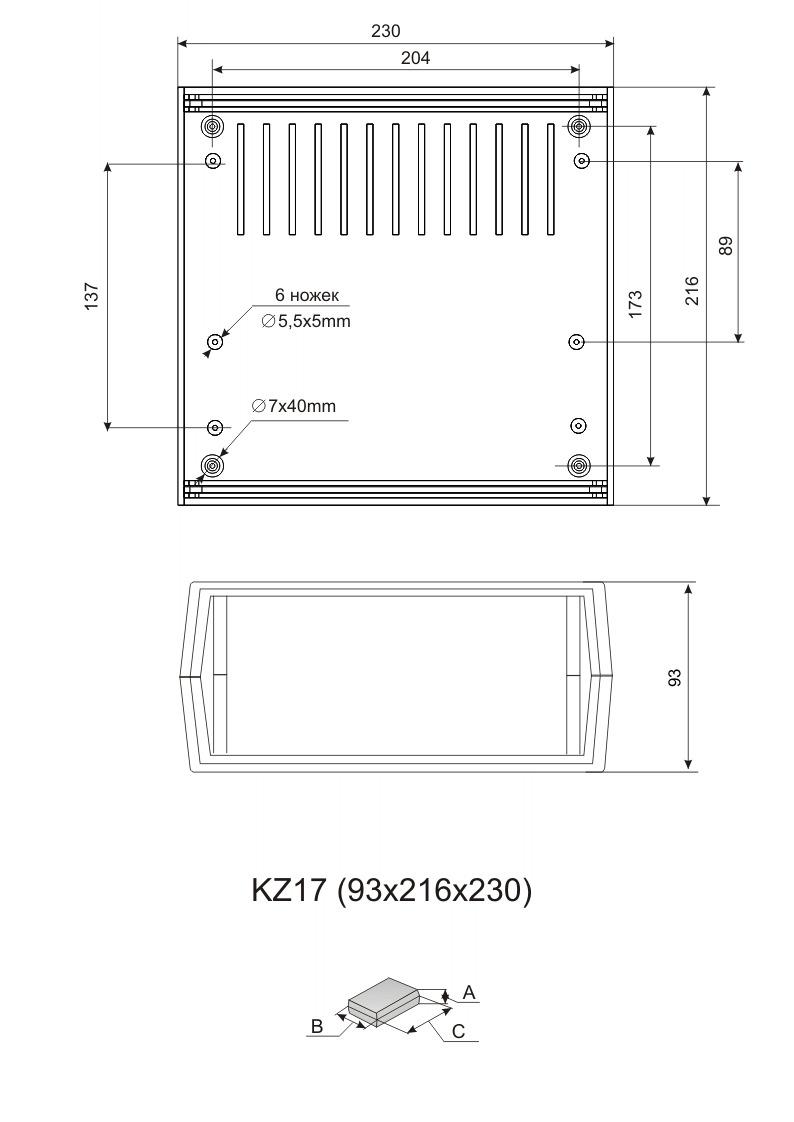 Пластиковый корпус серииKZ 17 (92x235x217)