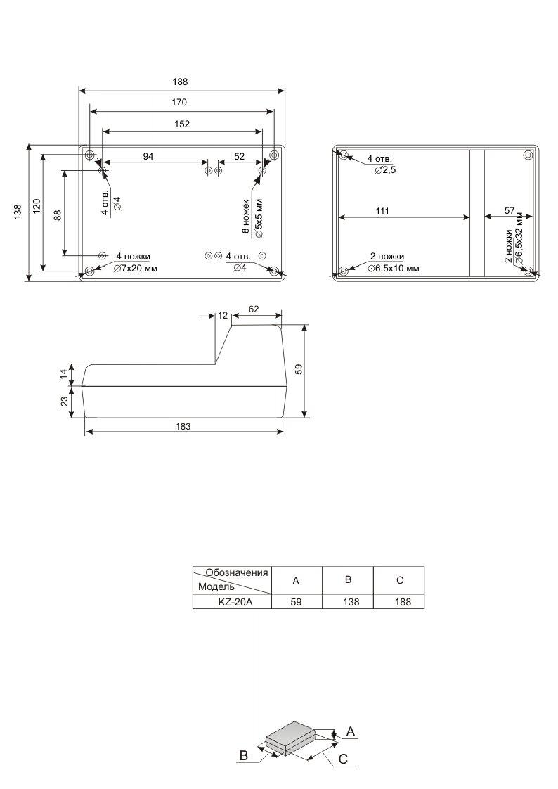 Пластиковый корпус серии KZ 20A (59x136x183x37)