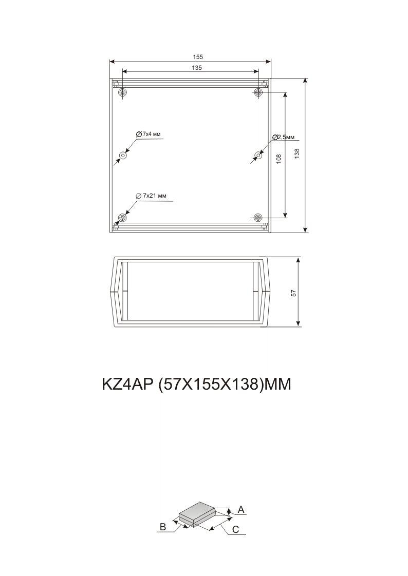 Пластиковый корпус KZ-4AP (59x159x138)