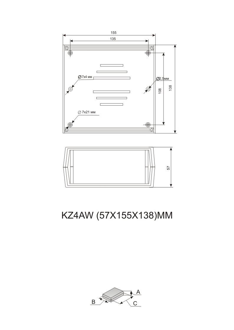 Пластиковый корпус KZ-4AW (59x159x138)