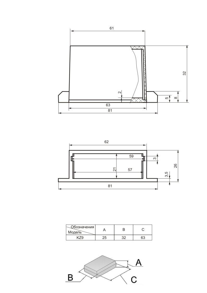 Пластиковый корпус KZ-9 (32x62x25)