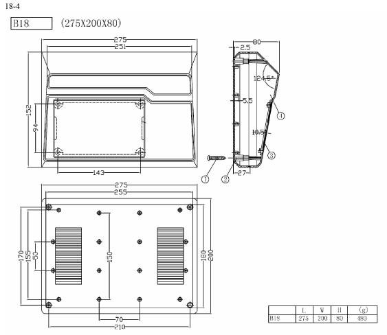 Пластиковый корпус CX18-4 (80x200x270)