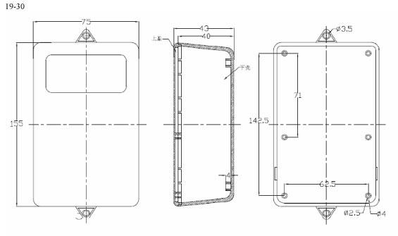 Пластиковый корпус CX19-30 (43x76x155)