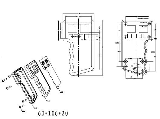 Пластиковый корпус CX21-79 (20x105x60)