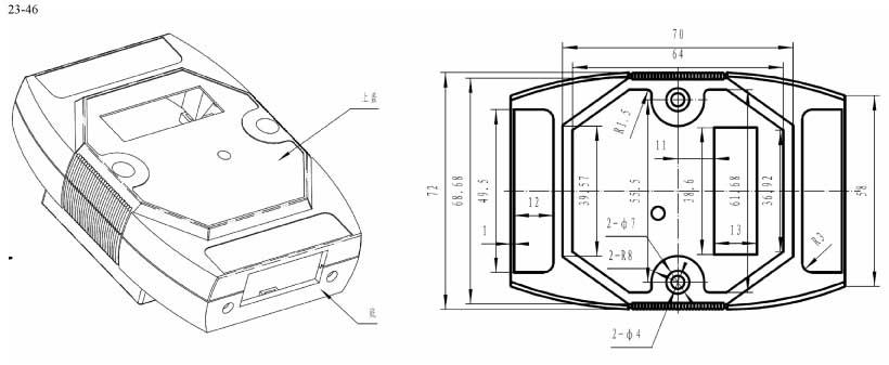 Пластиковый корпус CX23-46 (25x70x100)