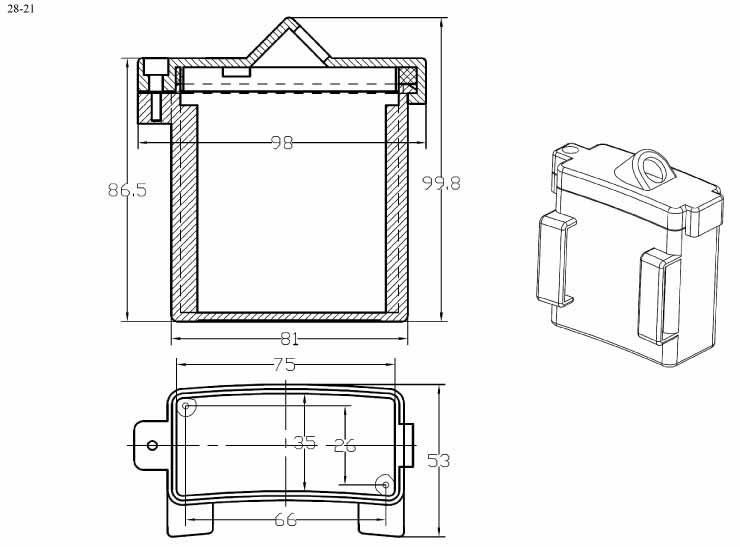 Пластиковый корпус CX28-21 (81x75x87)