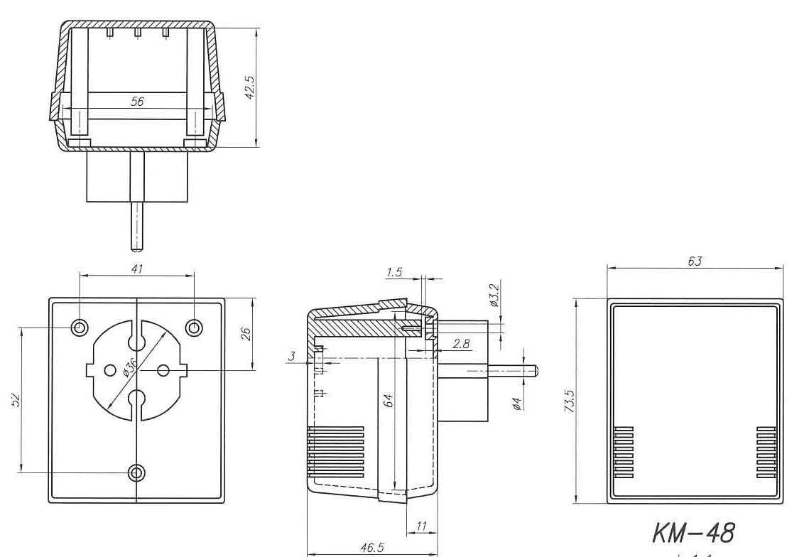 Пластиковый корпус KM48 (73x62x48)