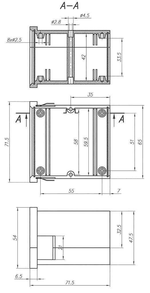 Пластиковый корпус KM62 (70x48x65)
