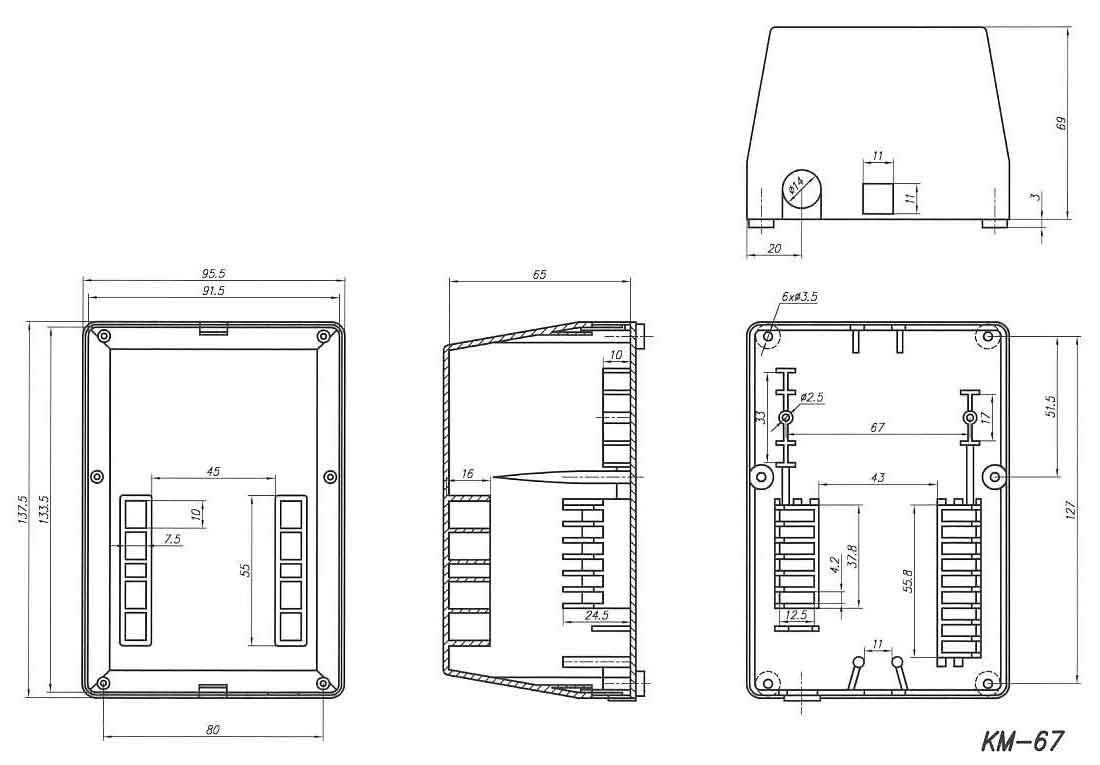 Пластиковый корпус KM67 (67x97x137)