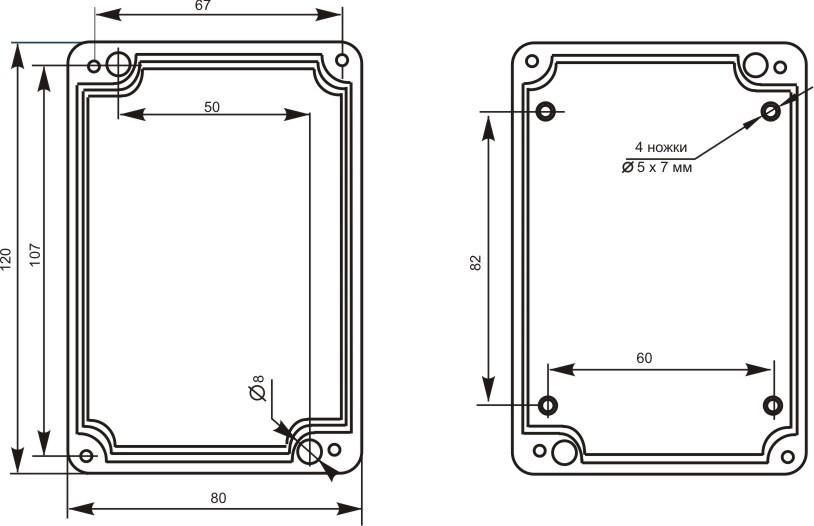 Пластиковый корпус KM75 (120x80x40)