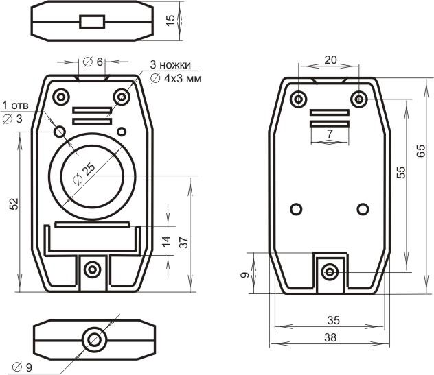 Пластиковый корпус KMP15N (65x38x16)