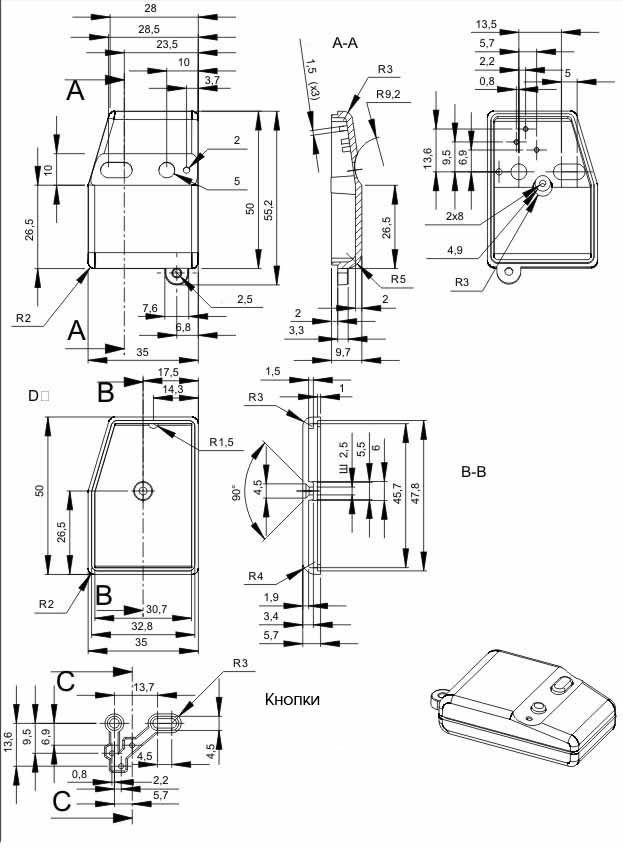 Пластиковый корпус KMP23 (50x35x14)